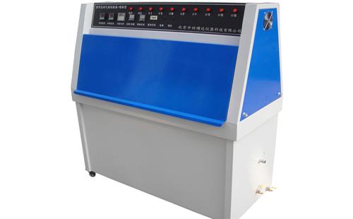 紫外老化测试箱