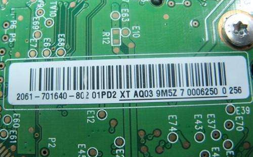 PCBA追踪条形码